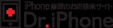 iphone修理のお店検索サイト Dr.iPhone